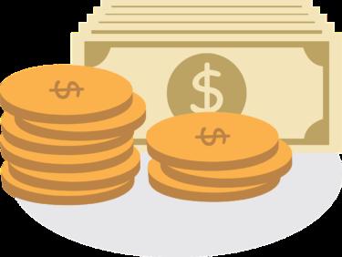 コロナ給付金の使用例!10万円を何に使う?